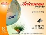 Podpůrné podkolenky 70  Travel (cestovní)