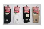 Zdravotní ponožky BIO bavlna a stříbro